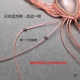中国结论坛 我要飞得更高-1  图文教程区 152541xvg7r1lr4lf89x9r