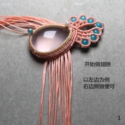 中国结论坛 我要飞得更高-2  图文教程区 154318m208qr12q48zqnlq