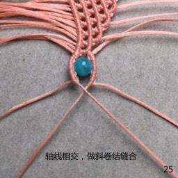 中国结论坛 我要飞得更高-2  图文教程区 154328nreqf9ecosxt58ff