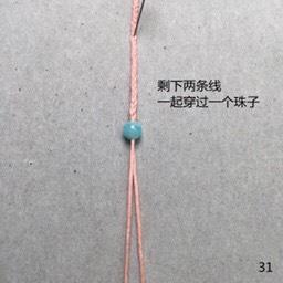 中国结论坛 我要飞得更高-2  图文教程区 154330bzllkqrrqjjjresl