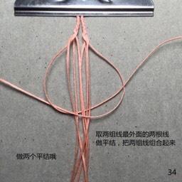 中国结论坛 我要飞得更高-2  图文教程区 154331dfklpk1zpgspndgf