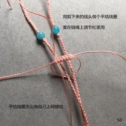 中国结论坛 我要飞得更高-2  图文教程区 154337chxo2tfz29zy7zfp