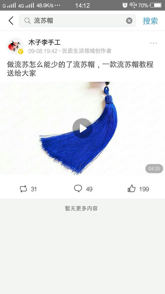 中国结论坛   作品展示 141305nqkxrbyr2rqvyhxx