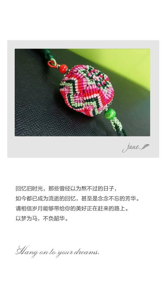 中国结论坛 花鼓人生  作品展示 111139vmz4lmkj41tq44zs
