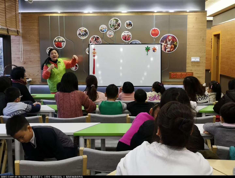 中国结论坛 年轻朝气的大学生们,来自各国,齐聚上海青编舍学习中国传统文化·中国结  结艺网各地联谊会 210020tuvu7wcvcmy5urim