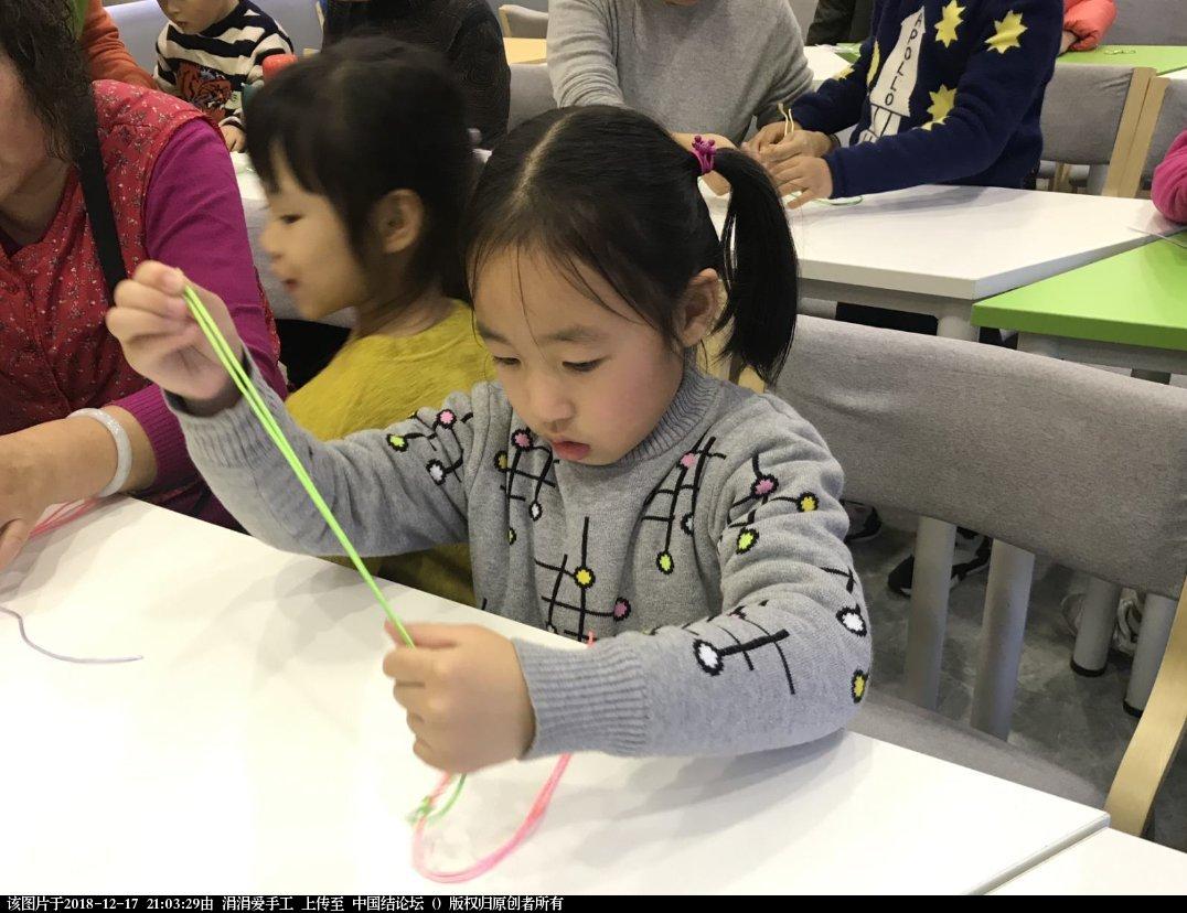 中国结论坛 中国娃,中国结 ,我们都需要传统文化和传统手工艺!  结艺网各地联谊会 210251gihycht2hh1wcwyw