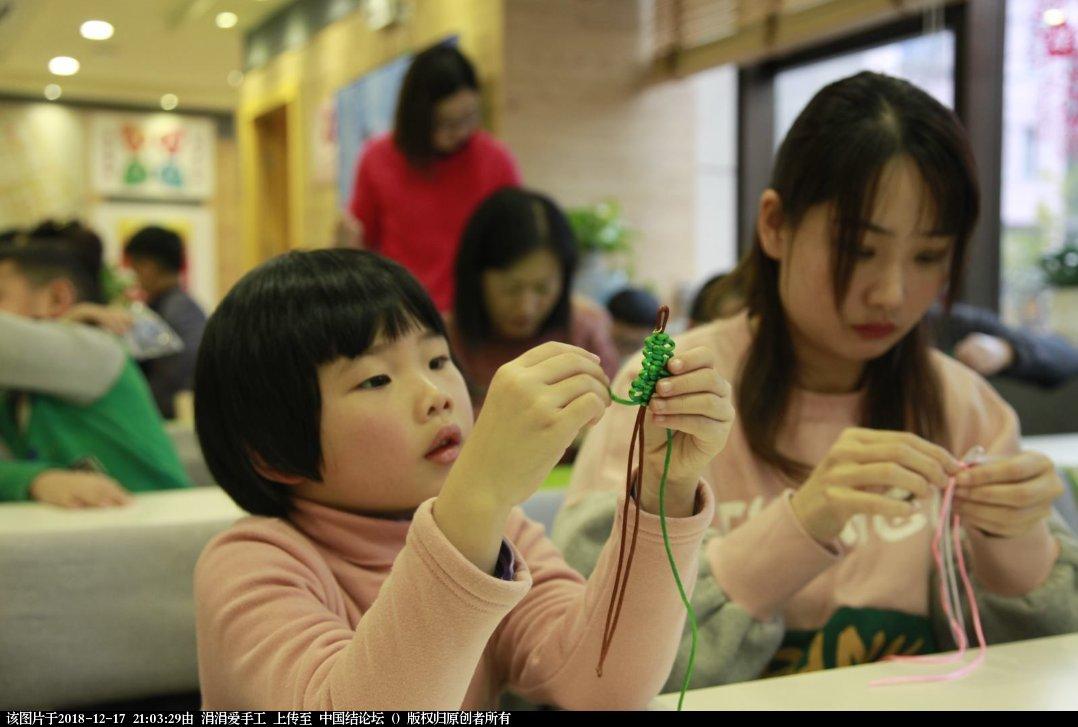 中国结论坛 中国娃,中国结 ,我们都需要传统文化和传统手工艺!  结艺网各地联谊会 210251vvbyxjbv4z48bz0b