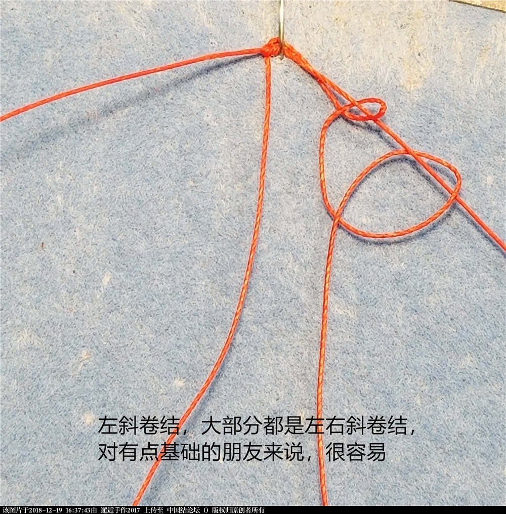 中国结论坛 绳编耳饰——蝶舞  图文教程区 163216ocy7uc959unxlb68