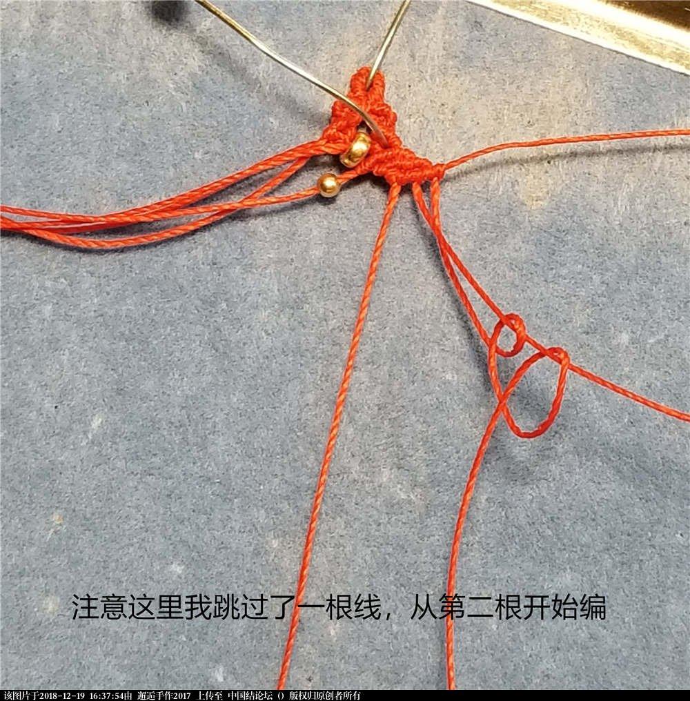 中国结论坛 绳编耳饰——蝶舞  图文教程区 163258nq0sez2qqrqmvsbv