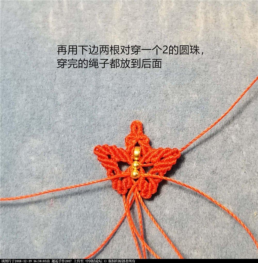 中国结论坛 绳编耳饰——蝶舞  图文教程区 163330clul9de9mhxumia2