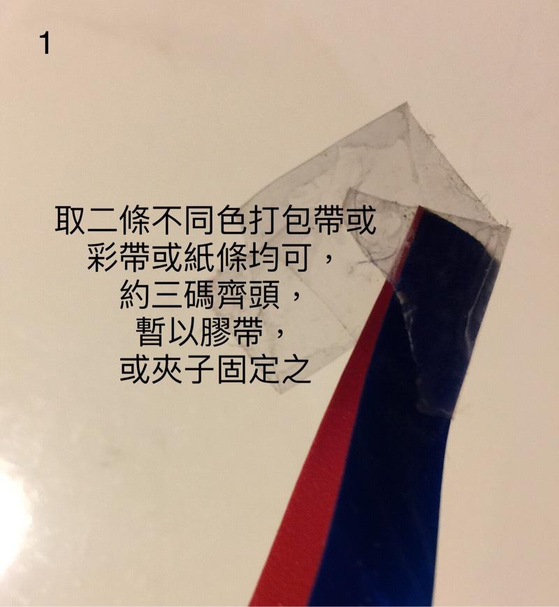 中国结论坛   立体绳结教程与交流区 073344f2dmhmd0dm0b3k4d