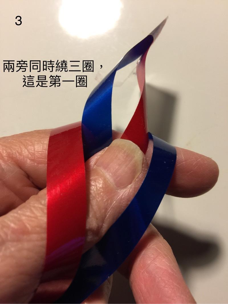 中国结论坛   立体绳结教程与交流区 073345izfjbix38fsy55ft