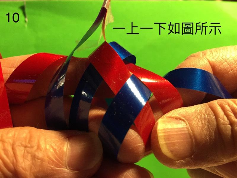 中国结论坛   立体绳结教程与交流区 073550bf8vfl2immsbmrav