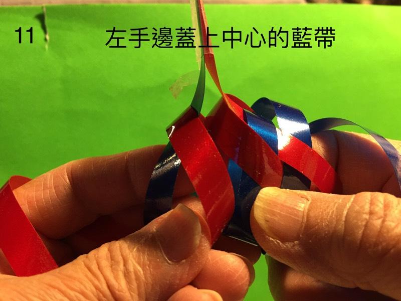 中国结论坛   立体绳结教程与交流区 073550g9ig0m8twjqtmc8o