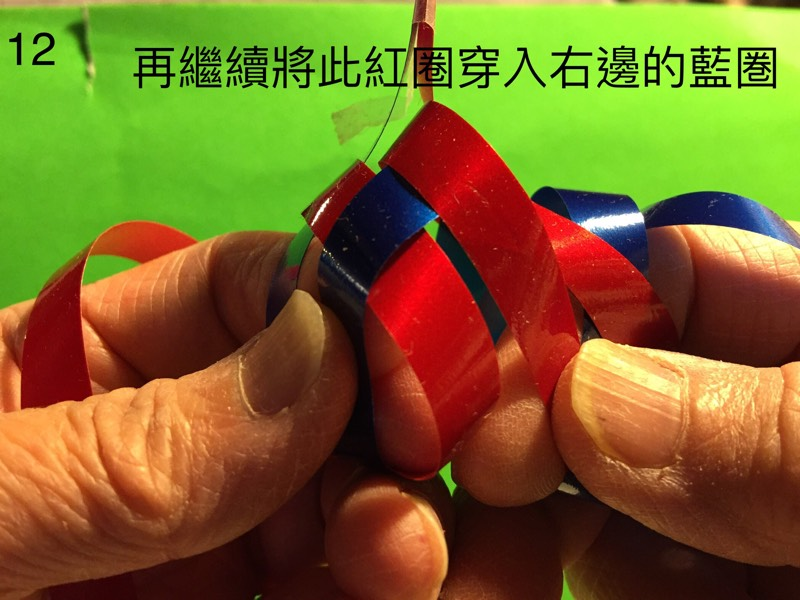 中国结论坛   立体绳结教程与交流区 073550gekvpqvwtwdadapi
