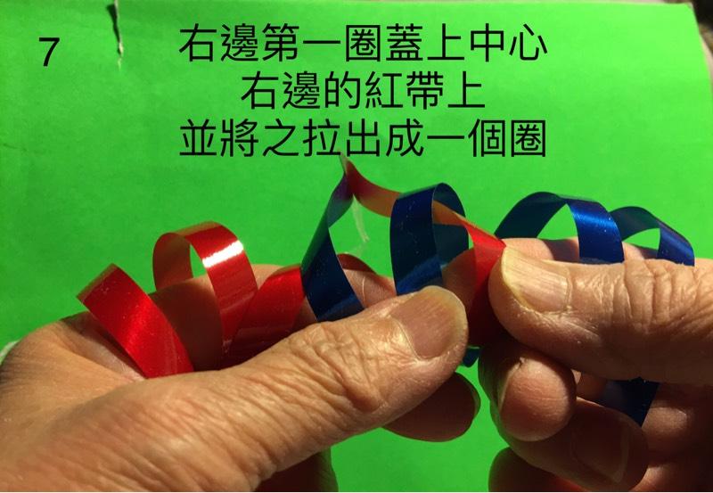 中国结论坛   立体绳结教程与交流区 073650om1k0skbs10m8b81