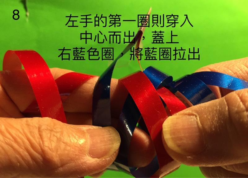 中国结论坛   立体绳结教程与交流区 073650vhhrzr32ahxwhh5x