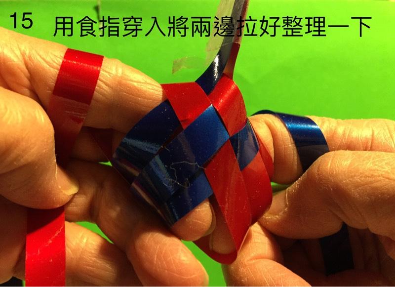 中国结论坛   立体绳结教程与交流区 073801d733obkkuzu1nuu1