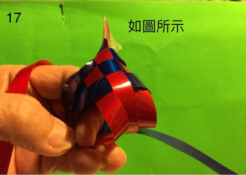 中国结论坛   立体绳结教程与交流区 073801v08pj0sjtsf804fa