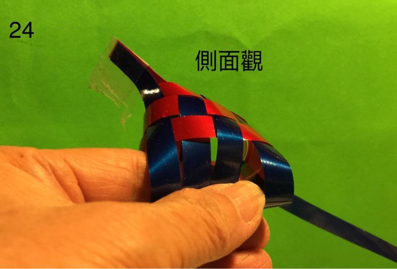 中国结论坛   立体绳结教程与交流区 073905xyklsboxkobvkxr4
