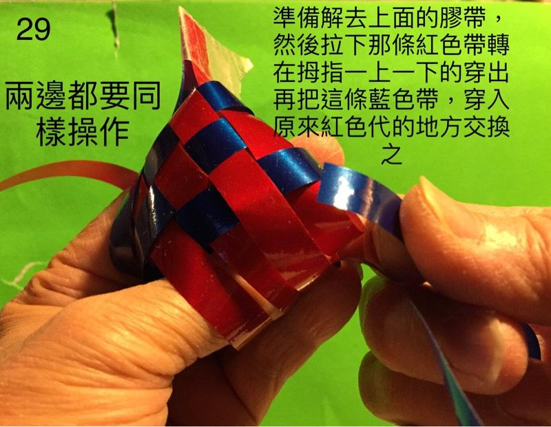 中国结论坛   立体绳结教程与交流区 073944h56dxdz5b772ynva