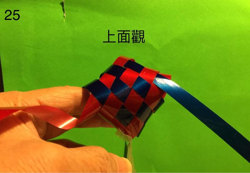 中国结论坛   立体绳结教程与交流区 073944ofu5crer11m01o11