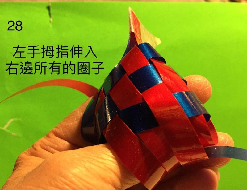 中国结论坛   立体绳结教程与交流区 073944zttscorsttoootnc