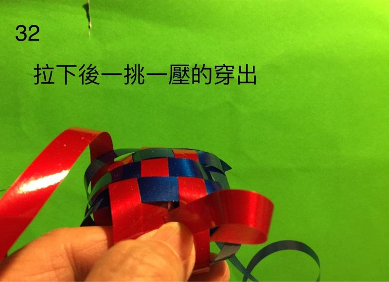 中国结论坛   立体绳结教程与交流区 074031n2vc60u2ipcz3vt3