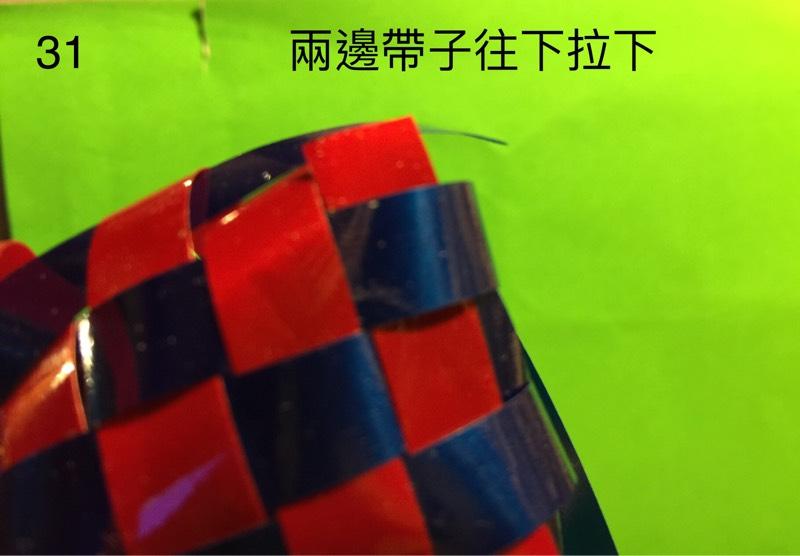 中国结论坛   立体绳结教程与交流区 074031yjqgx17ra121qpqz