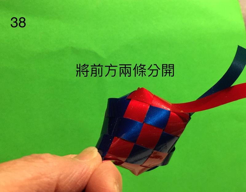 中国结论坛   立体绳结教程与交流区 074146g7cnjzm73z9fdlik