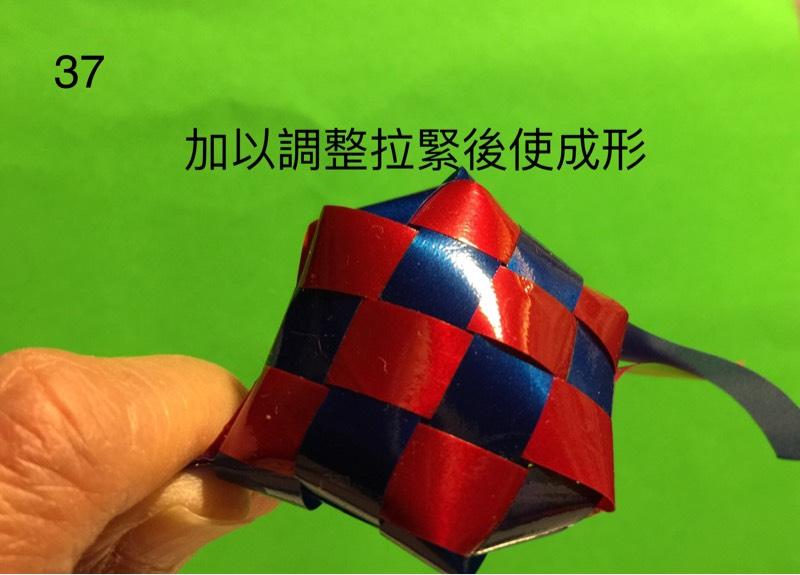 中国结论坛   立体绳结教程与交流区 074146hwloaxo5xgglx3pw