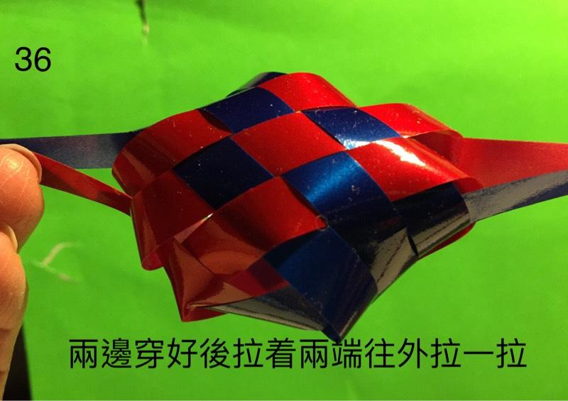 中国结论坛   立体绳结教程与交流区 074146xn3nziw94y0o409w