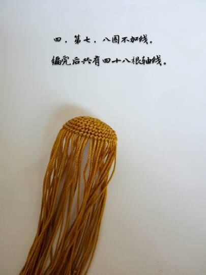 中国结论坛 小鹿纸杯蛋糕 一次性纸杯做娃娃步骤,做蛋糕最正确比例配法,一次性纸杯做小鱼 立体绳结教程与交流区 195401pwiu7sjduozd1sn2