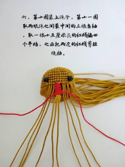 中国结论坛 小鹿纸杯蛋糕 一次性纸杯做娃娃步骤,做蛋糕最正确比例配法,一次性纸杯做小鱼 立体绳结教程与交流区 195402yqaw0yrzuqbw2rga