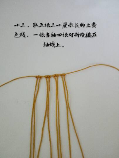 中国结论坛   立体绳结教程与交流区 195525bo5d155gzffd5gp2