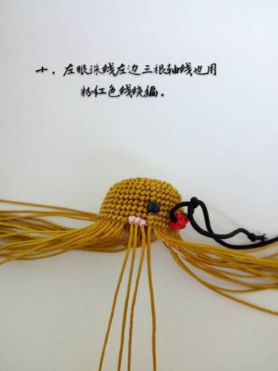 中国结论坛   立体绳结教程与交流区 195525dlfgvi5fm3mmtckg
