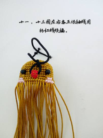 中国结论坛   立体绳结教程与交流区 195525fo333zx55n5am9ob