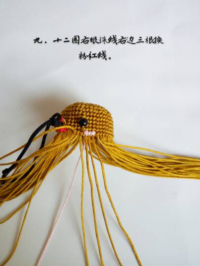 中国结论坛   立体绳结教程与交流区 195525qqujjtwwyuz5wqbu