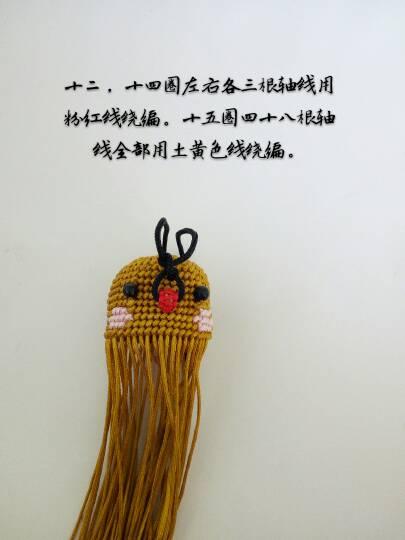 中国结论坛   立体绳结教程与交流区 195525z7cll546736odmq6