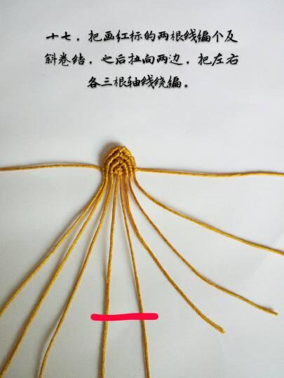 中国结论坛   立体绳结教程与交流区 195607gpqc33928z3933ye