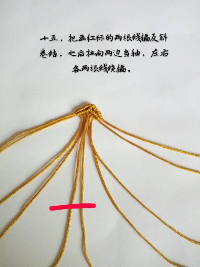 中国结论坛   立体绳结教程与交流区 195607h52med17d6v2h251