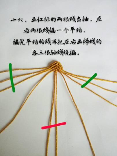 中国结论坛   立体绳结教程与交流区 195607jwt7t4x4j6w8z7b6