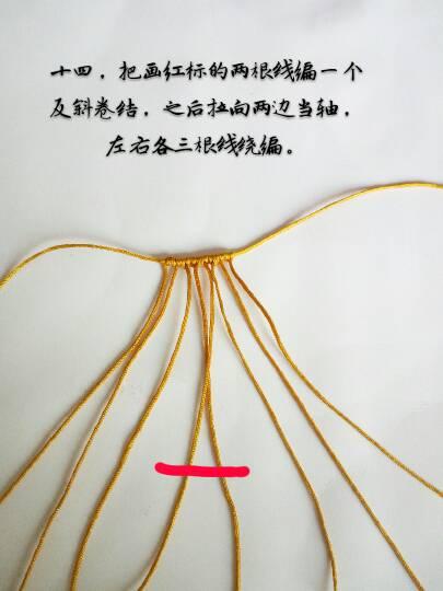 中国结论坛   立体绳结教程与交流区 195607mhht34soao4tzo5o
