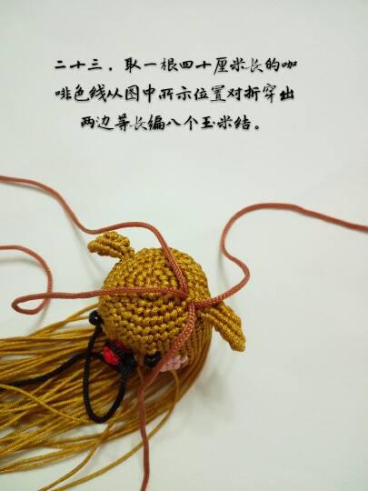 中国结论坛   立体绳结教程与交流区 195645hd67wsg3nt6jiu67