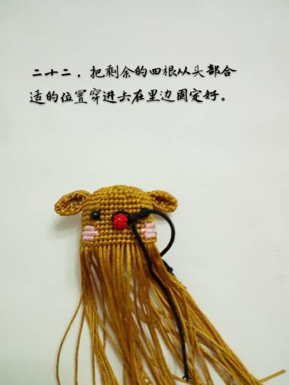 中国结论坛   立体绳结教程与交流区 195645j99e3err195q918z
