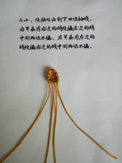 中国结论坛   立体绳结教程与交流区 195645mny3xc399xd28y3m