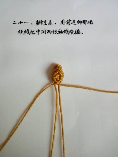中国结论坛   立体绳结教程与交流区 195645t313aj8m35l5thzz