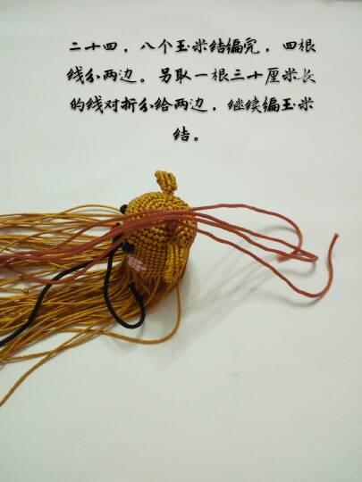 中国结论坛   立体绳结教程与交流区 195725pcd15edef6m6m1n1