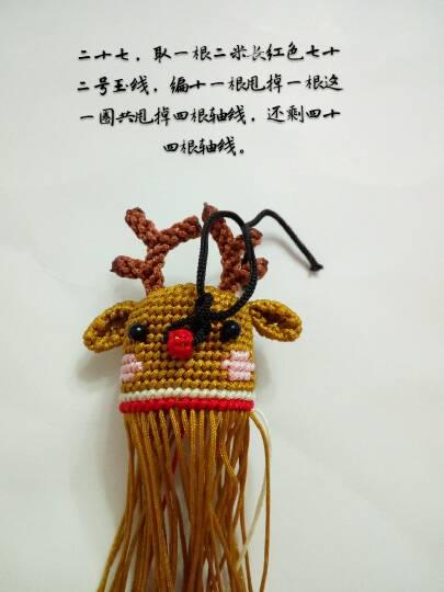 中国结论坛   立体绳结教程与交流区 195726l9rtnpni0imah7m9