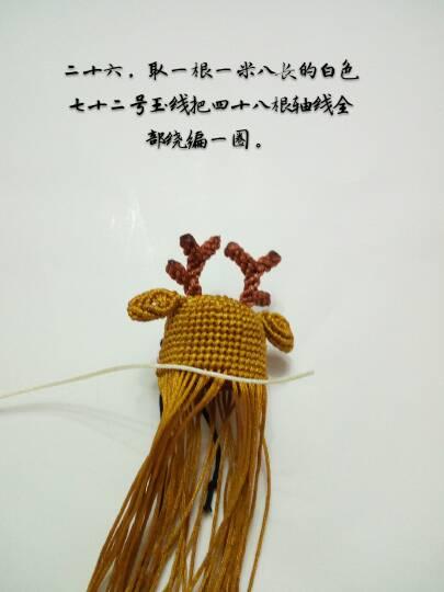 中国结论坛   立体绳结教程与交流区 195726uk0mwuu45uimmddl